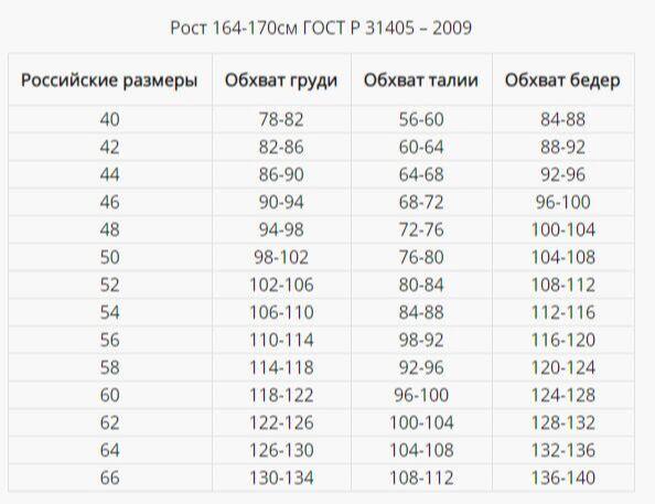 Лонгслив, арт. 0883