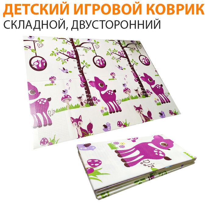 Детский коврик складной двусторонний