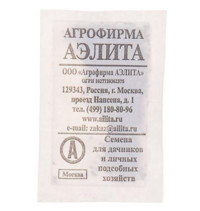 "Семена Морковь ""Ранняя ТСХА"""