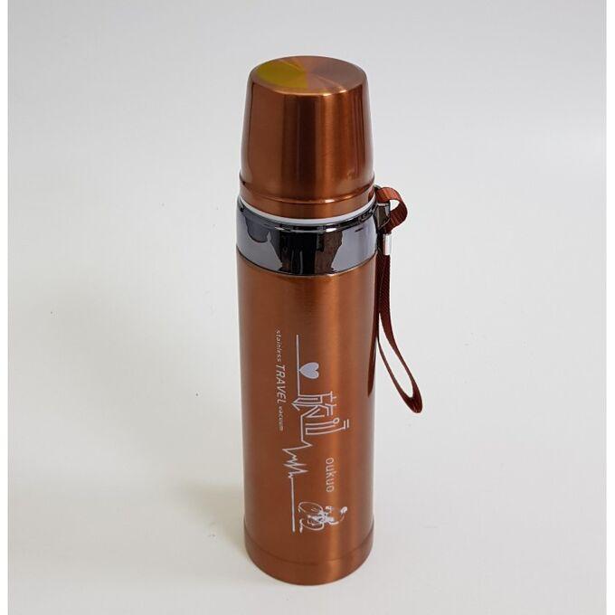 Термос Металлический термос для любителей горячих напитков собой. Колба металлическая. Объём 500мл