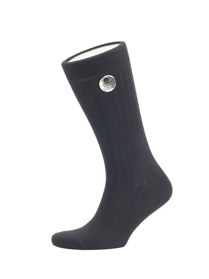 Носки мужские двубортные, вертикальная полоска Elit * Набор из 5 пар