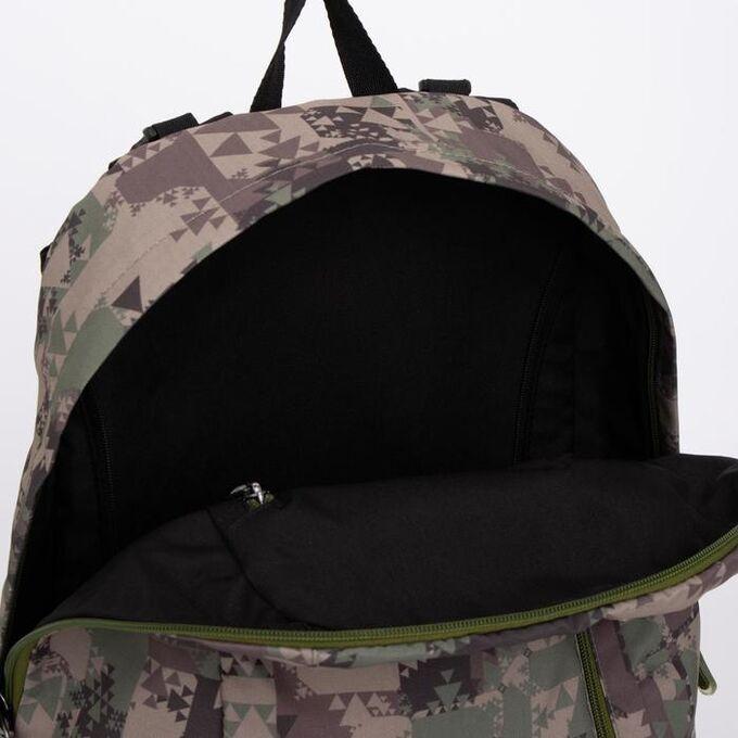 Рюкзак молодёжный, двусторонний, отдел на молнии, цвет зелёный