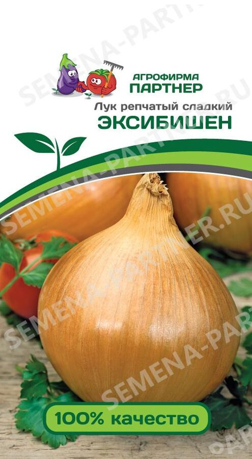 Семена Лук репчатый Эксибишен