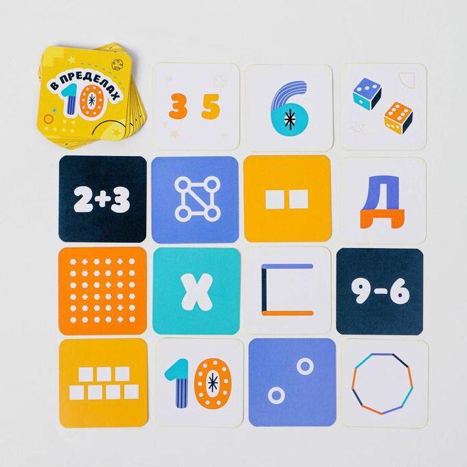 Карточная игра «В пределах 10», 8+