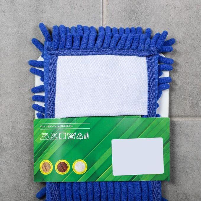 Насадка для плоской швабры ВОТ «Синель», 4012 см, цвет синий