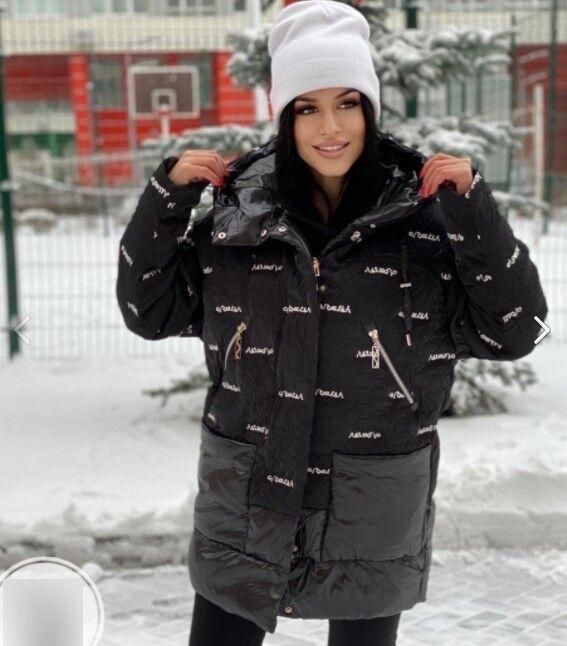 Куртка в Хабаровске