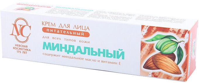 Крем д/лица питательный Миндальный д/всех типов кожи 40мл