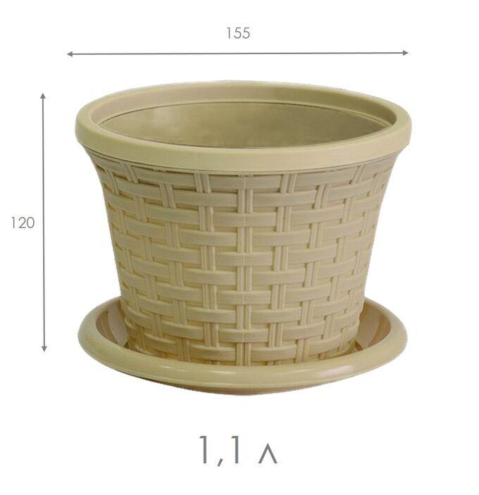Кашпо «Ротанг» круглое 1,1л с поддоном, цвет бежевый 152 x 152 x 118 мм
