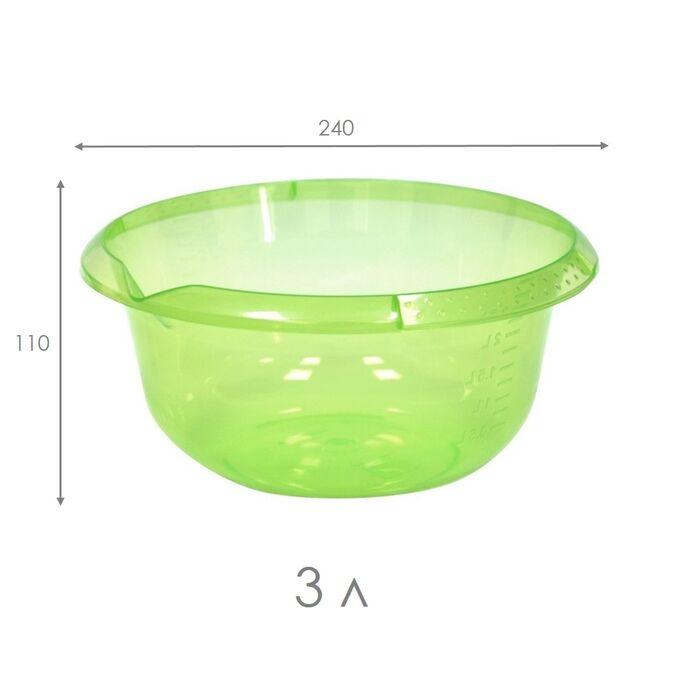Миска с мерным делением 3л, цвет салатовый 240 x 240 x 110 мм