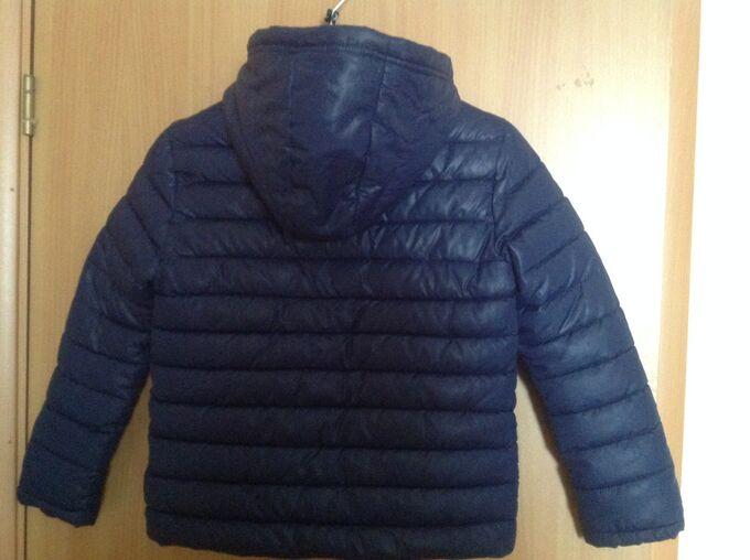 Куртка Сарабанда во Владивостоке в Москве