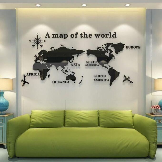 """Панно на стену декоративное """"Карта мира"""" 1.2х0.54 м 5439614"""