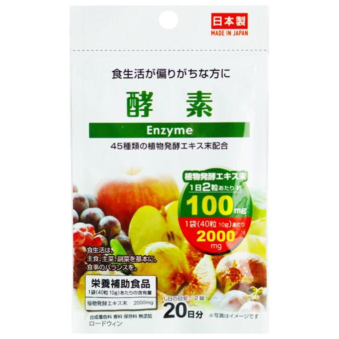 Энзимы из 45 ферментированных растений и овощей