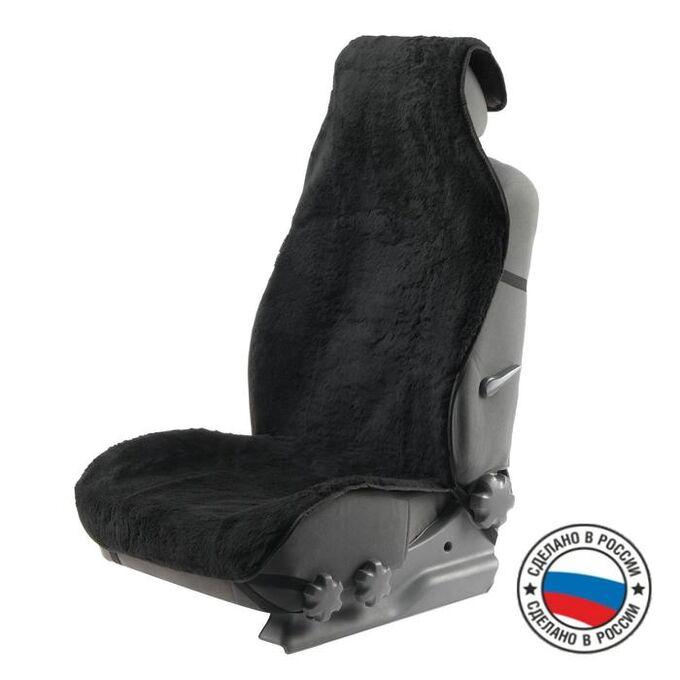Накидка на переднее сиденье, искусственный мех, размер 55 х 145 см, черный