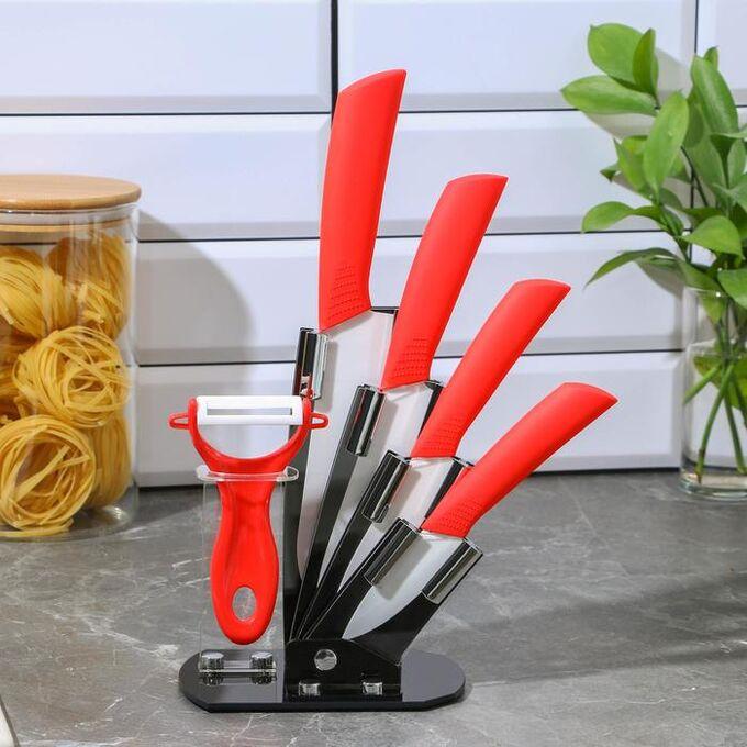 Набор кухонный, 5 предметов: 4 ножа 15/13/10/7,5 см, овощечистка, на подставке, цвет красный 1007437