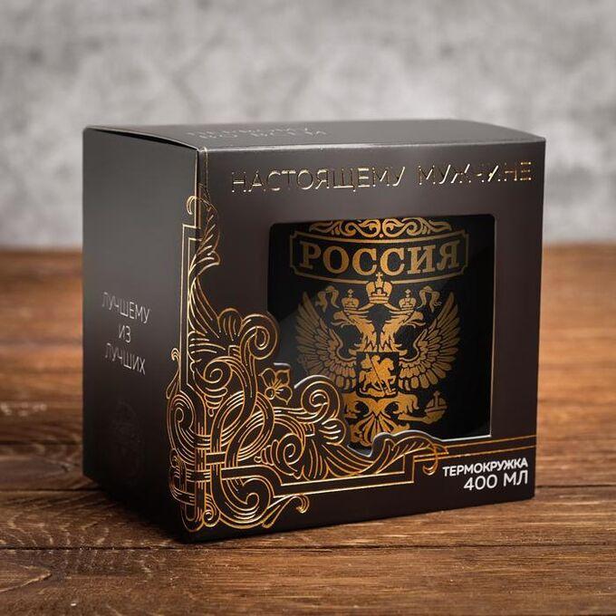 """Термокружка """"Россия"""", 400 мл 2391259"""