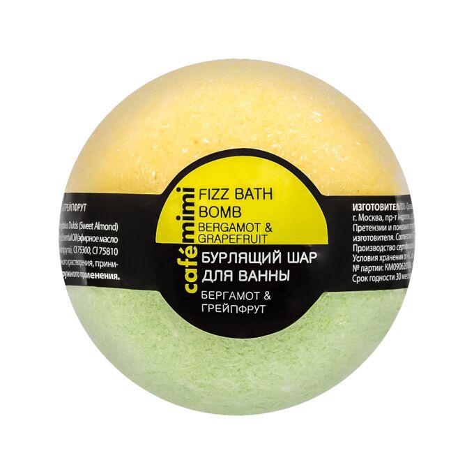 Шар бурлящий для ванны Caf?mimi Бергамот и грейпфрут, 120 гр