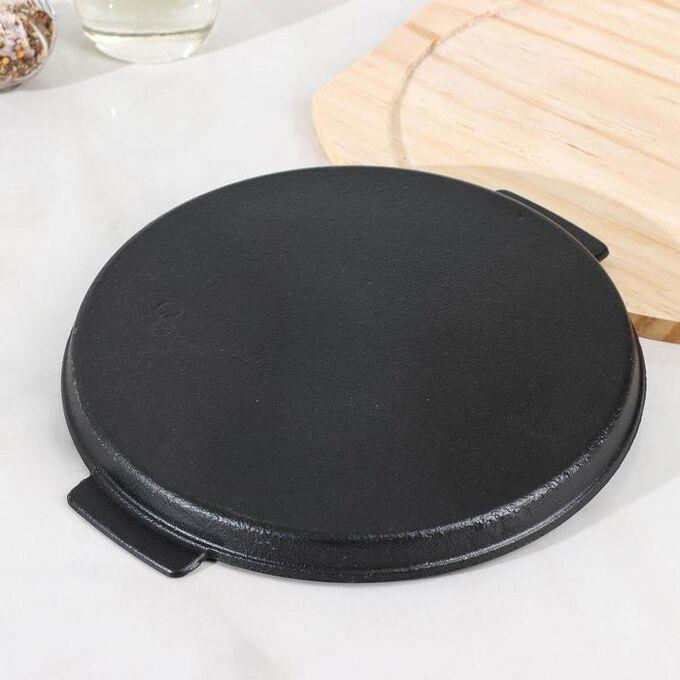 Сковорода «Круг. Гриль», 25?21,3 см, с ручками, на деревянной подставке, МИКС