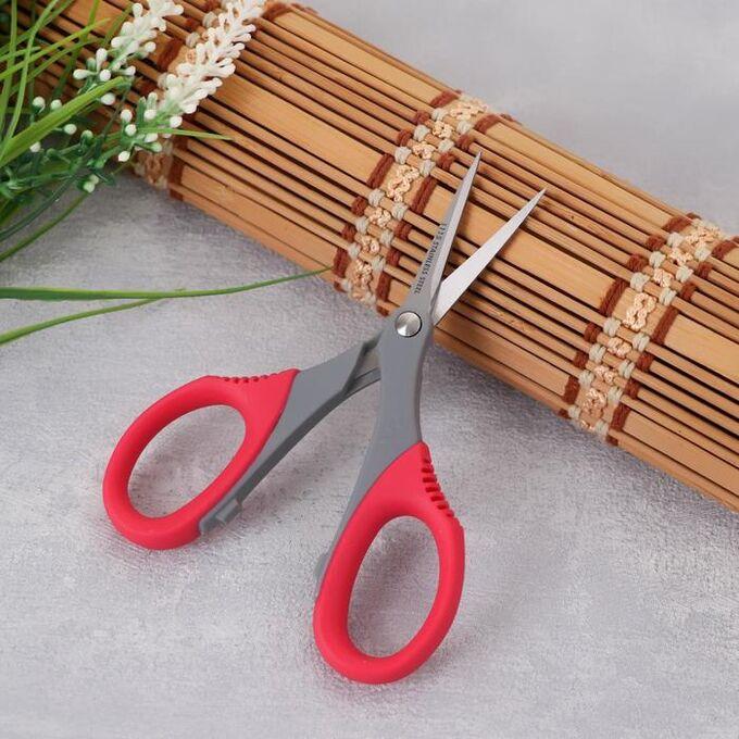 Ножницы для вышивания, 11,5 см, цвет красный