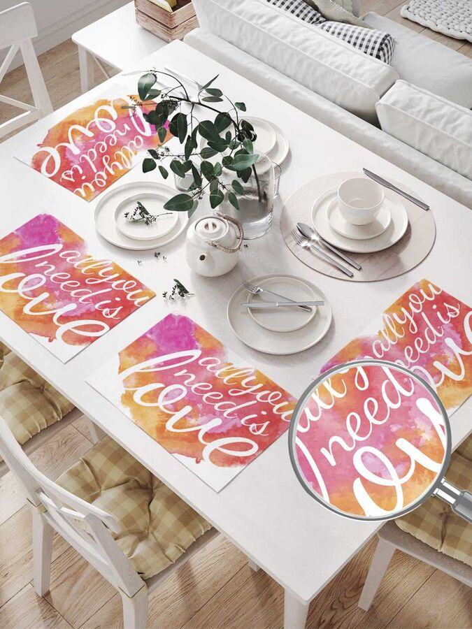 Комплект салфеток для сервировки стола «Все что нужно - это любовь» (32х46 см, 4 шт.)