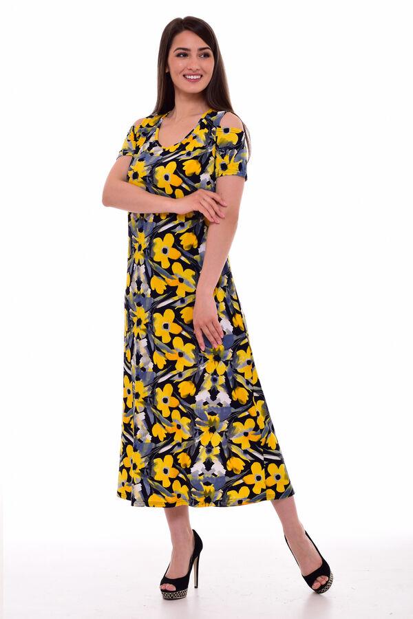 Сарафан женский 4-079г (желтый)