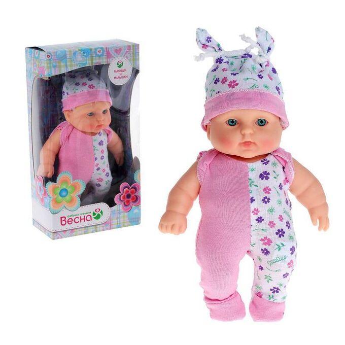 Кукла Карапуз 11 девочка 20 см.6