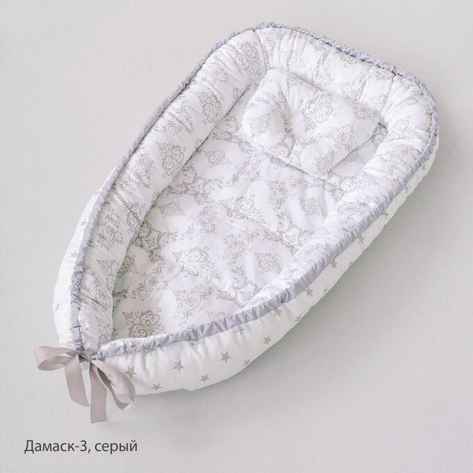 "Матрасик-кокон ""Гнездышко"" 95х55 с подушечкой 20х25, серый"