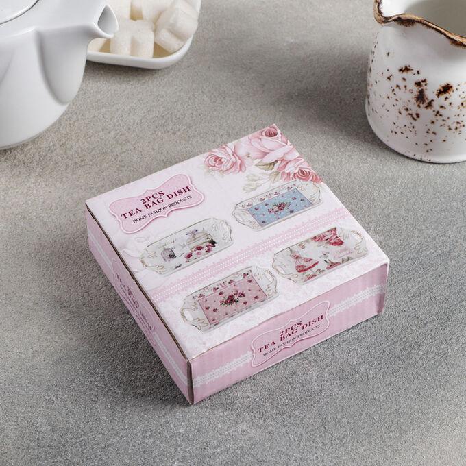 Набор подставок для чайных пакетиков, 2 предмета, с ручками