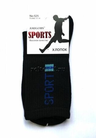 "Носки мужские ""Amigobs Sports"" 525"