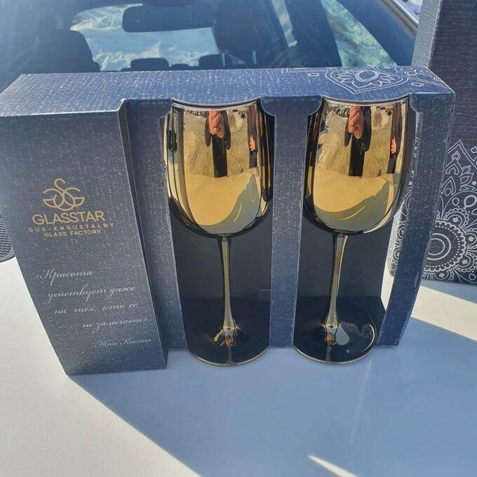 Набор бокалов Glasstar Черное Золото / 3 шт. 420 мл
