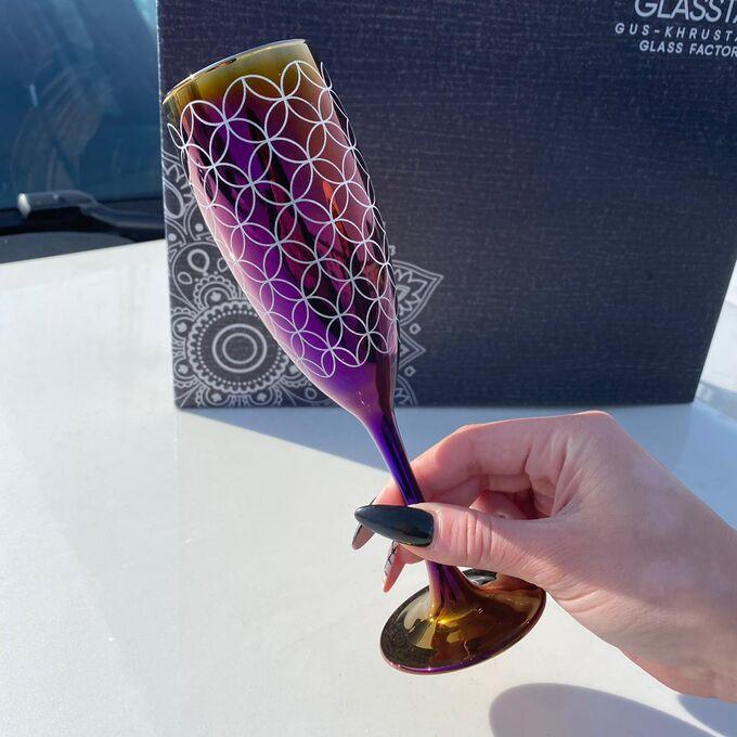 """Набор бокалов Glasstar """"Эдем"""" Королевская фуксия Иллюзия / 6 шт. 170 мл"""