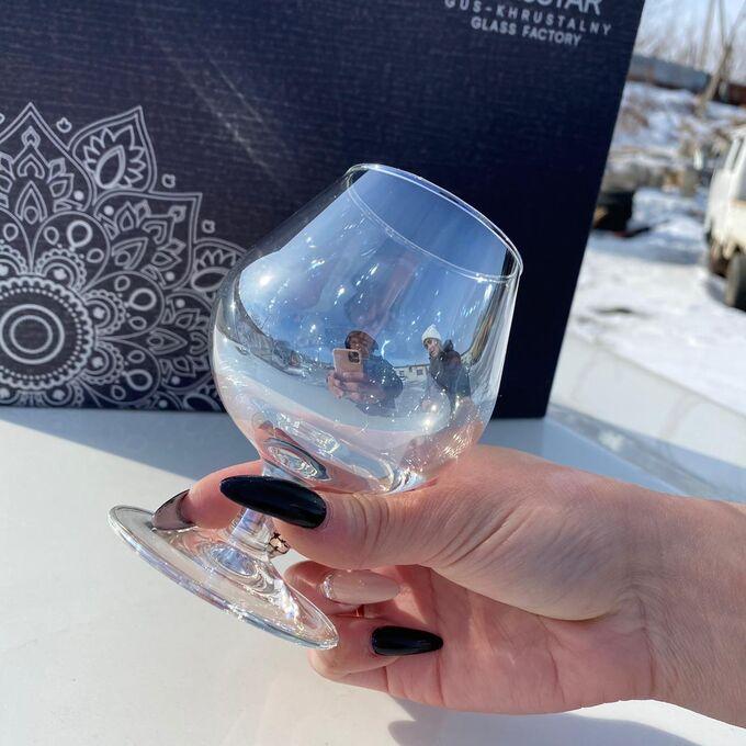 "Набор бокалов Glasstar ""Эдем"" Радуга / 6 шт. 250 мл"