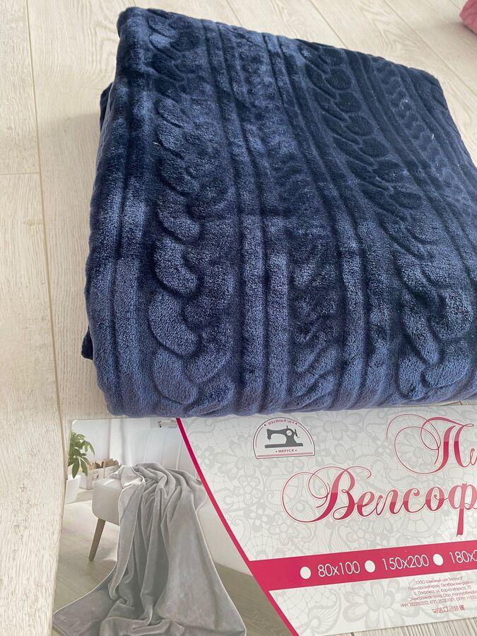 Плед из Велсофта Полуторный Коса темно-синяя 150*200 см