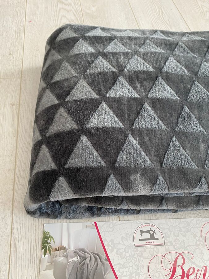 Плед из Велсофта Двуспальный Треугольник серый 180*200 см