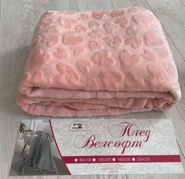 Плед из Велсофта Двуспальный Сердечки розовые 180*200 см
