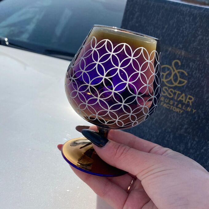 """Набор бокалов Glasstar """"Королевская фуксия Иллюзия / 6 шт. 250 мл"""