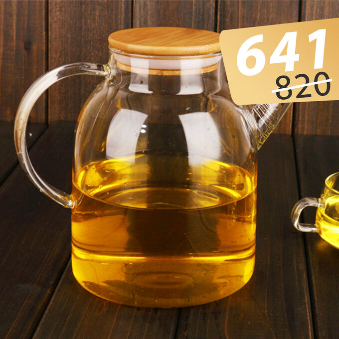 Заварочный чайник TEA & POT / 1800 мл (Прозрачное стекло)