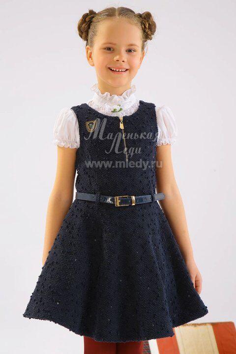 Платье-Сарафан из букле,блёстки в тон+ ремешок  м.Леди