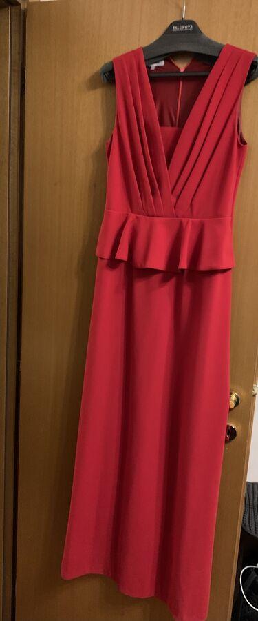 платье от Балуновой в Артеме