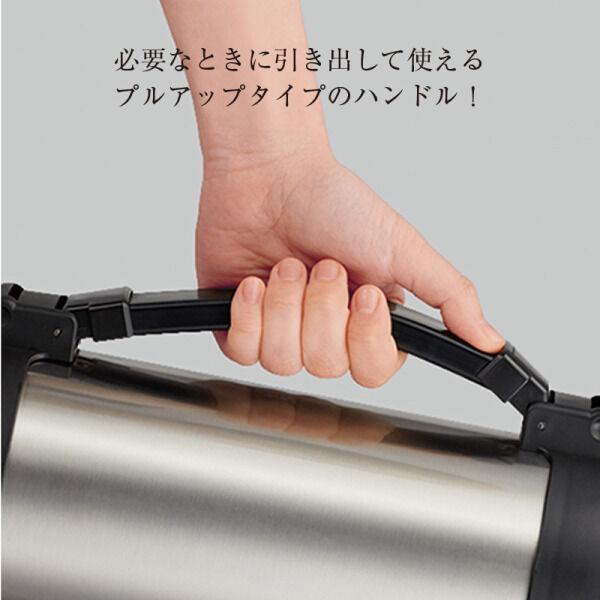Термос с металлической колбой 1.45 л  PEACOCK ART-151