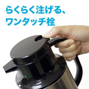 Термос с ручным клапаном Allgo HUS-101HA (1 литр)