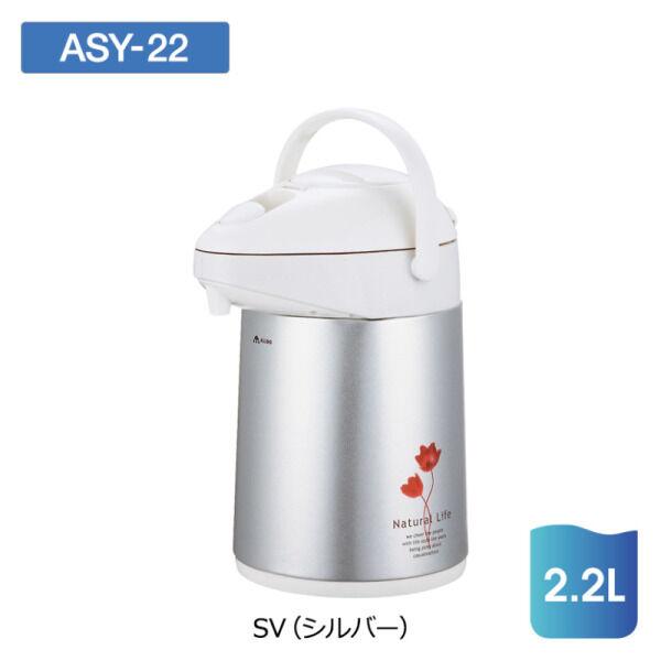 Термокувшин с помпой Allgo ASY-22