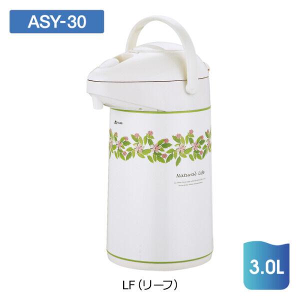 Термокувшин с помпой Allgo ASY-30