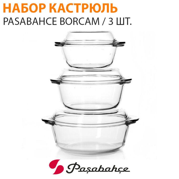 Набор жаропрочных кастрюль Pasabahce Borcam / 3 шт.
