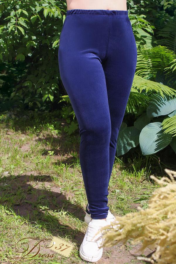 Лосины «Мода» синие