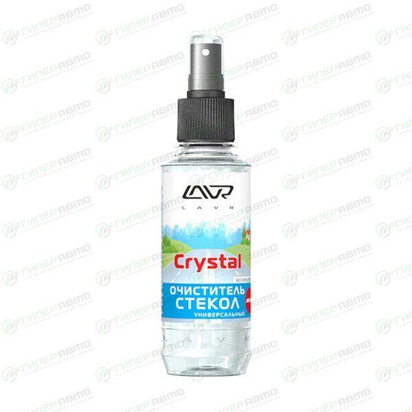 Очиститель стёкол и зеркал Lavr Glass Cleaner Crystal, от следов насекомых и дорожных реагентов, масляных и жировых пятен, флакон-спрей 185мл, арт. Ln1600