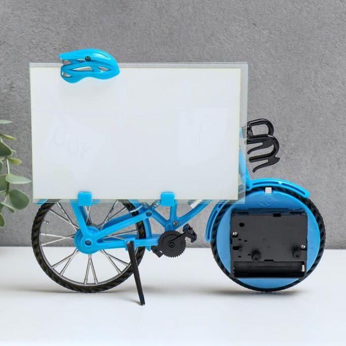 """Фоторамка """"Велосипед"""" 10 х15 см. с часами. микс"""