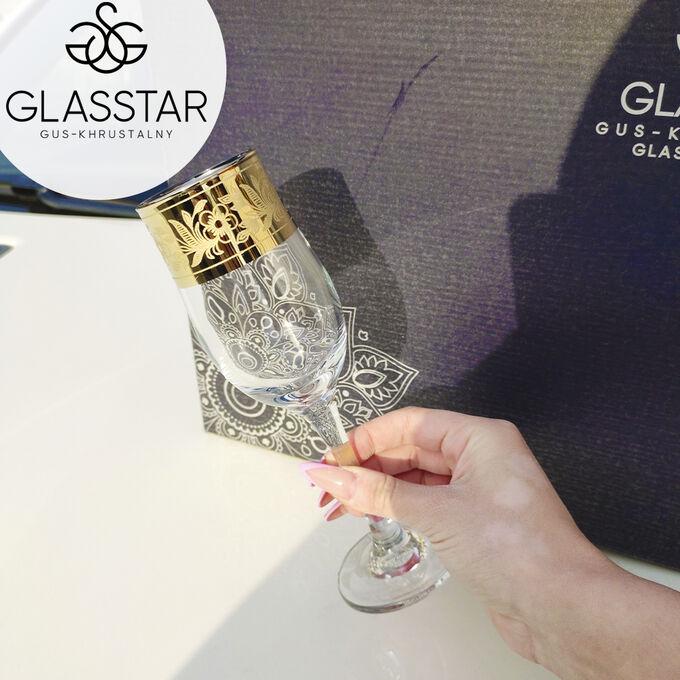 """Набор бокалов Glasstar """"Золотая полоса цветы"""" 6 шт. 200 мл"""