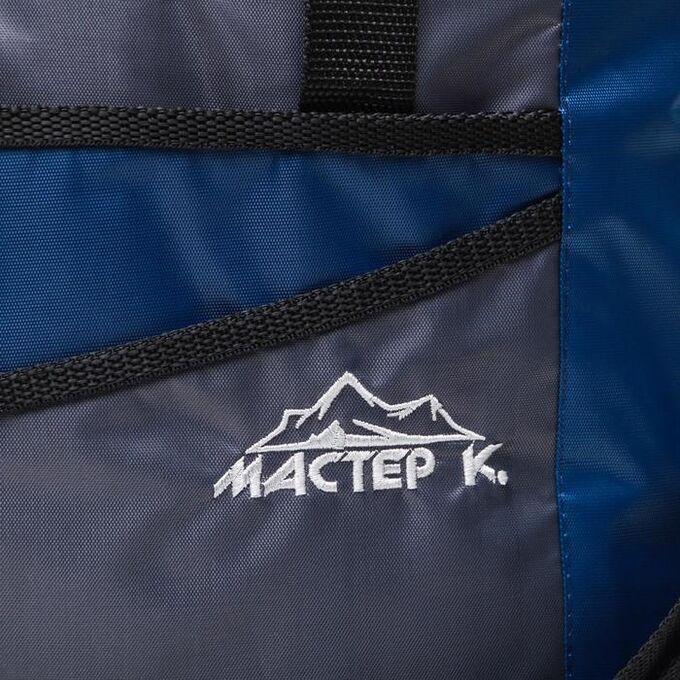 "Термосумка ""Мастер К.""22.5 л, 36х26х24 см, серо-синяя"