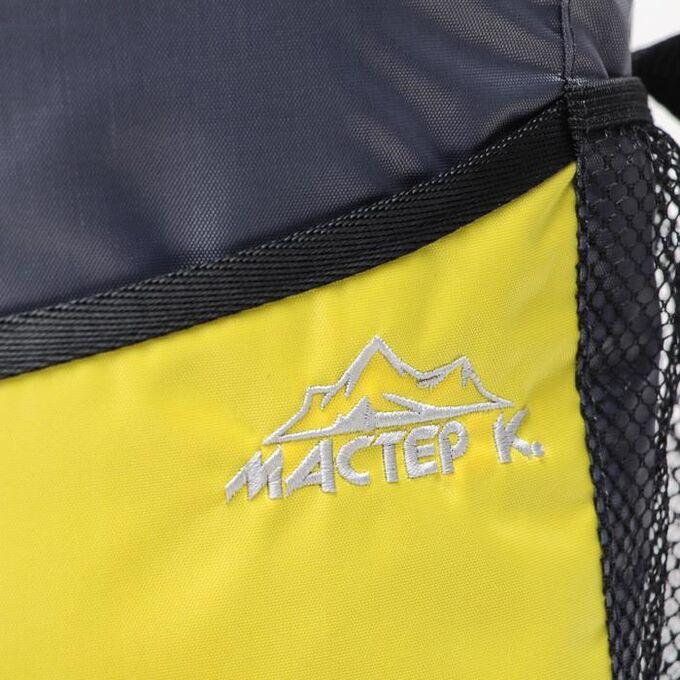 "Термосумка ""Мастер К."" 11 л 26х21х21 см, серо-жёлтая"