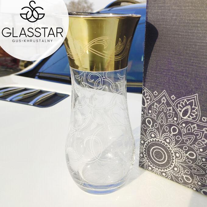 """Ваза Glasstar """"Вдохновение"""" / 255 мм"""